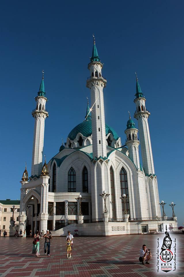 Viaje En Transiberiano Kazan