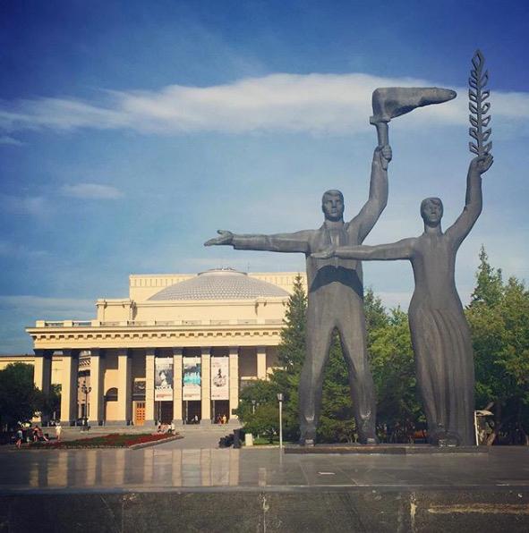 Viaje En Transiberiano Novosibirsk