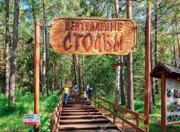 Viaje En Transiberiano Parque Nacional Stolby
