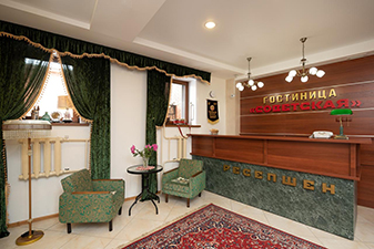 Hotel Sovetskaya