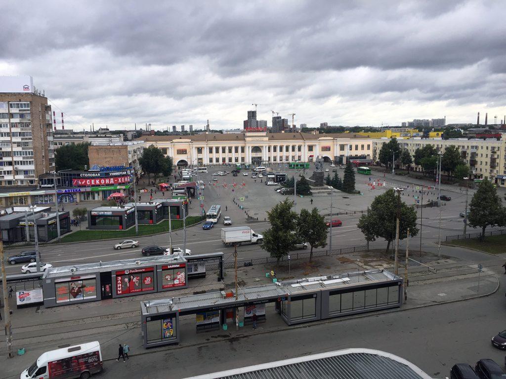 Ekaterimburg 1
