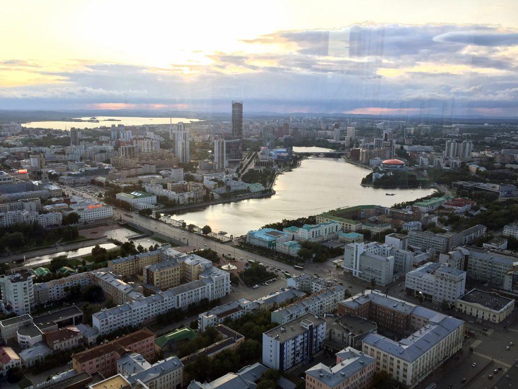 Ekaterimburg 13