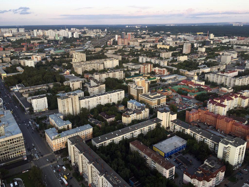 Ekaterimburg 15