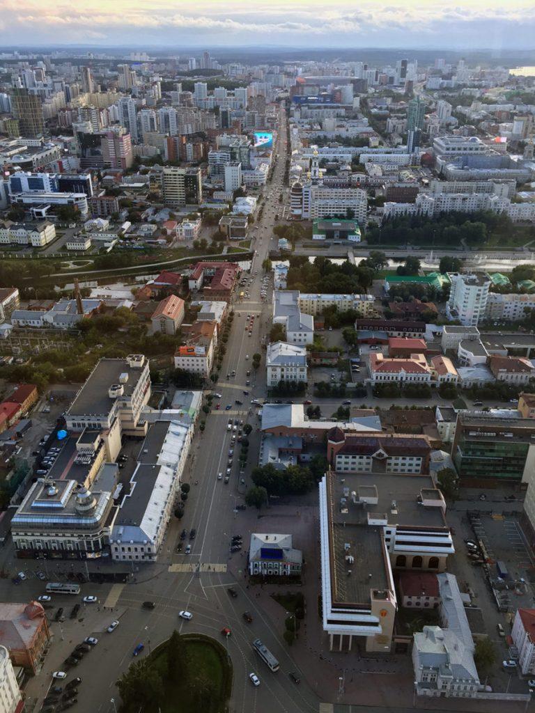Ekaterimburg 16