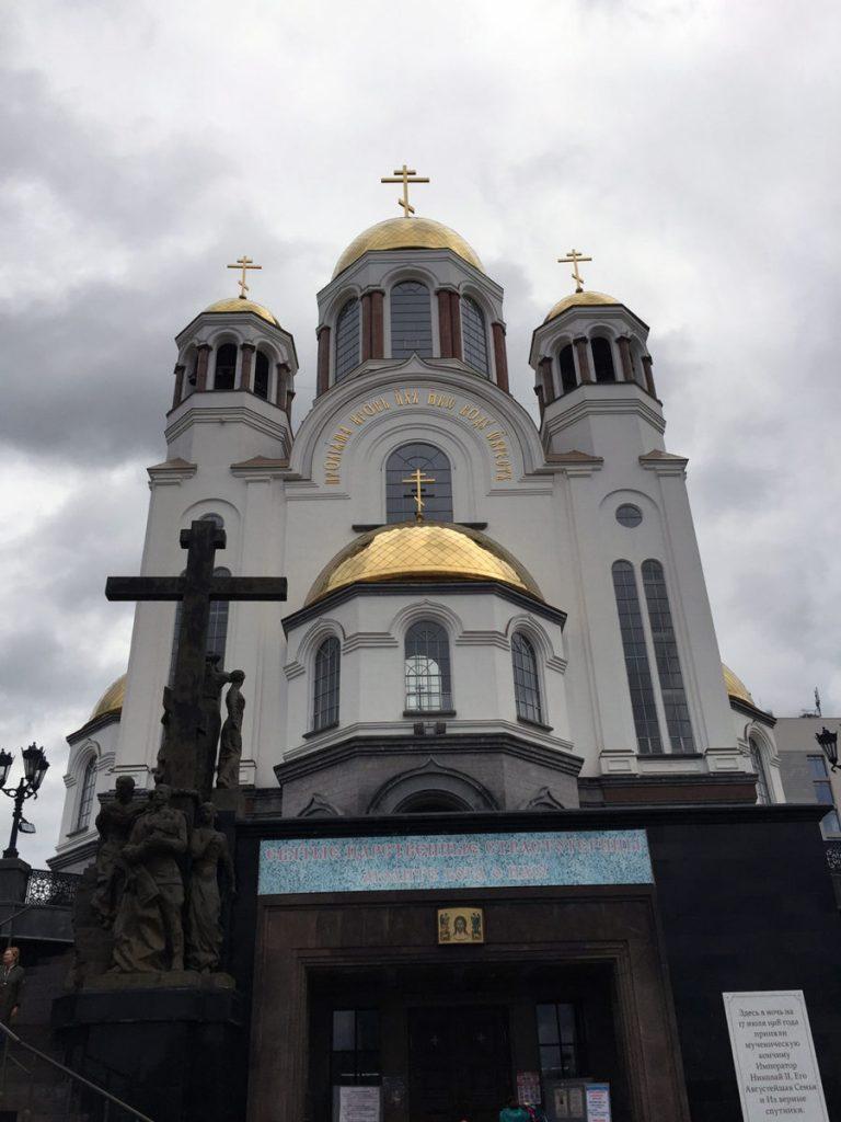 Ekaterimburg 2
