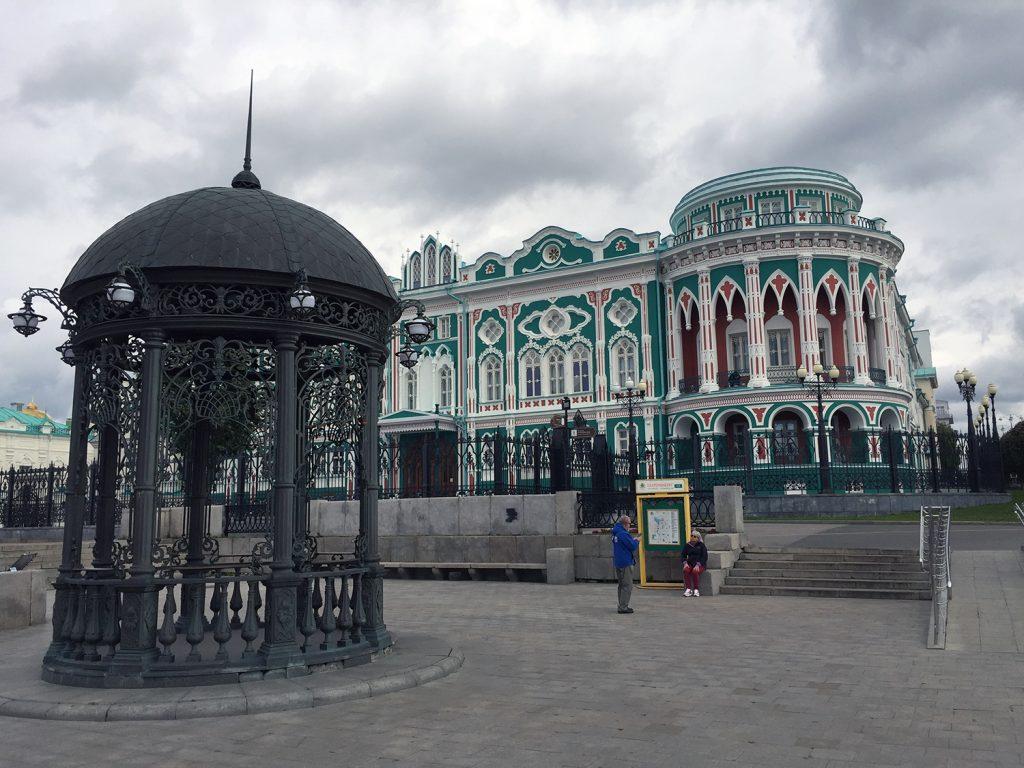 Ekaterimburg 3
