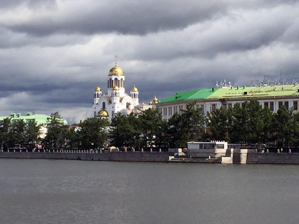 Ekaterimburg 6
