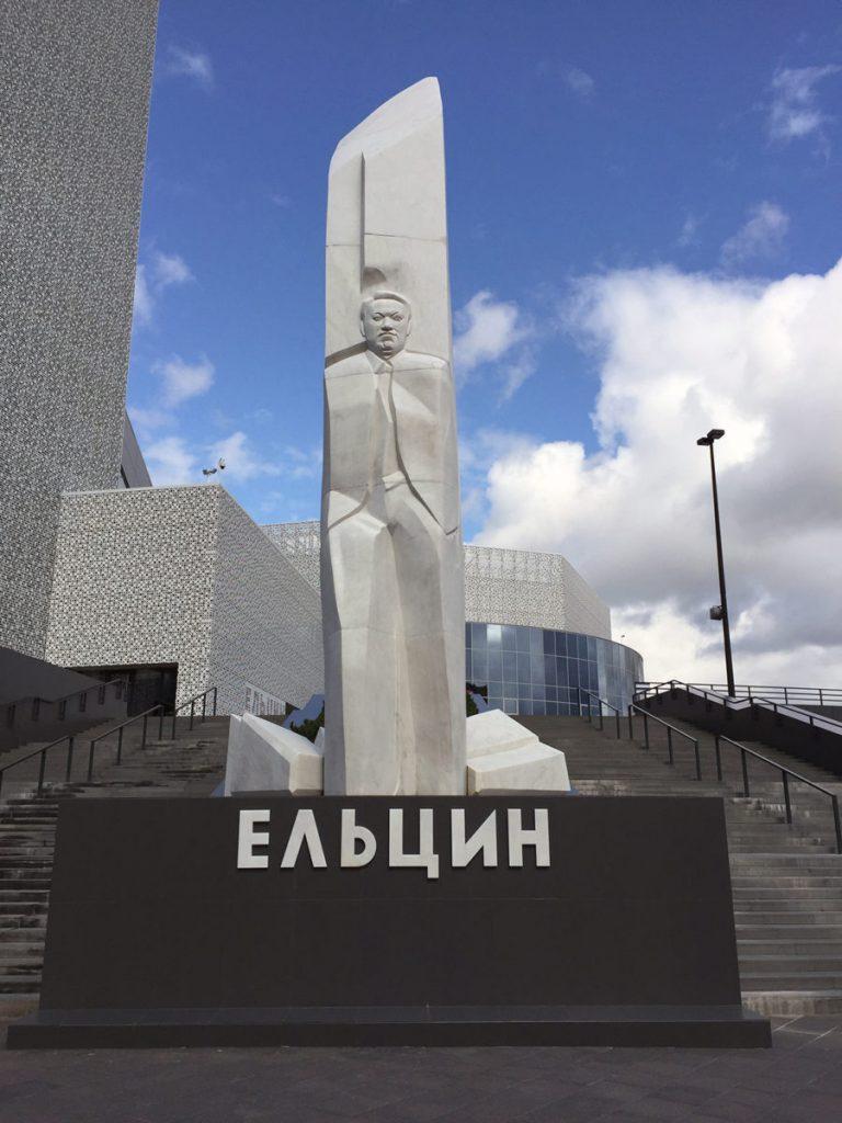 Ekaterimburg 8