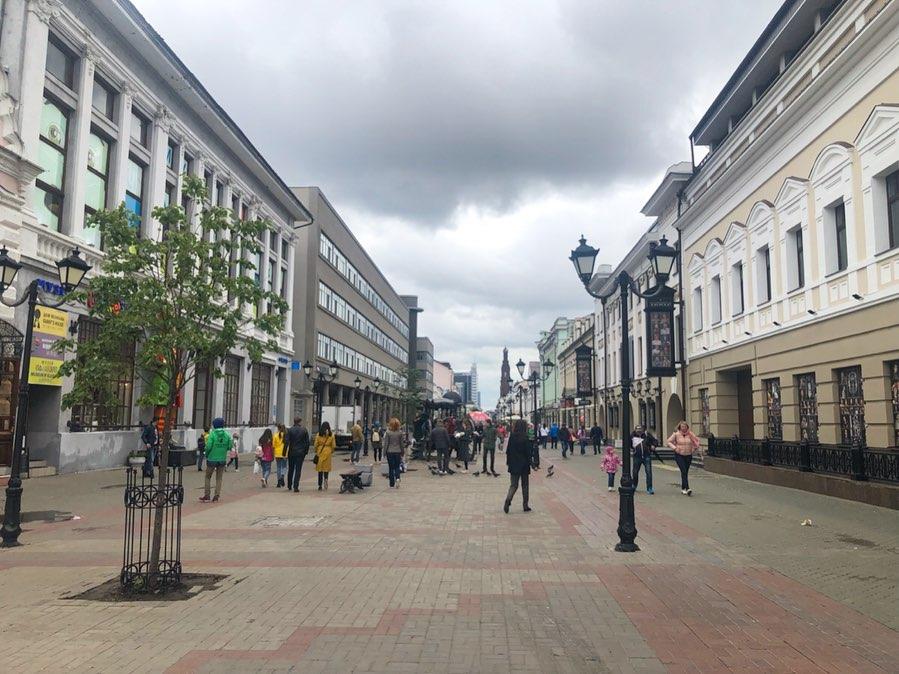 Guia De Viaje Kazan 1