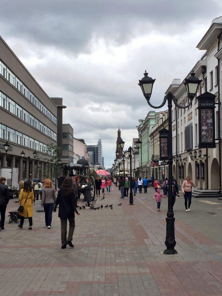 Guia De Viaje Kazan 15