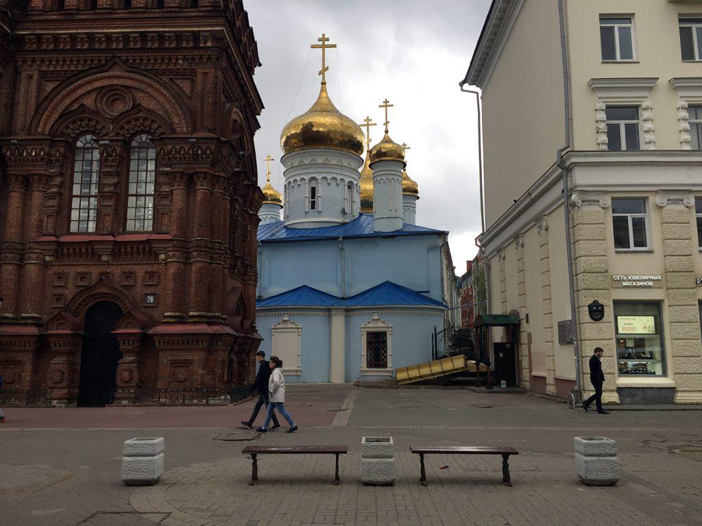 Guia De Viaje Kazan 16