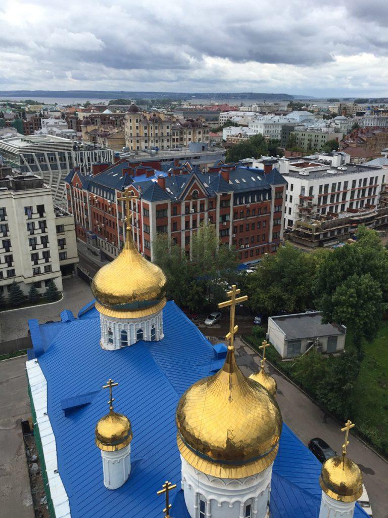 Guia De Viaje Kazan 19