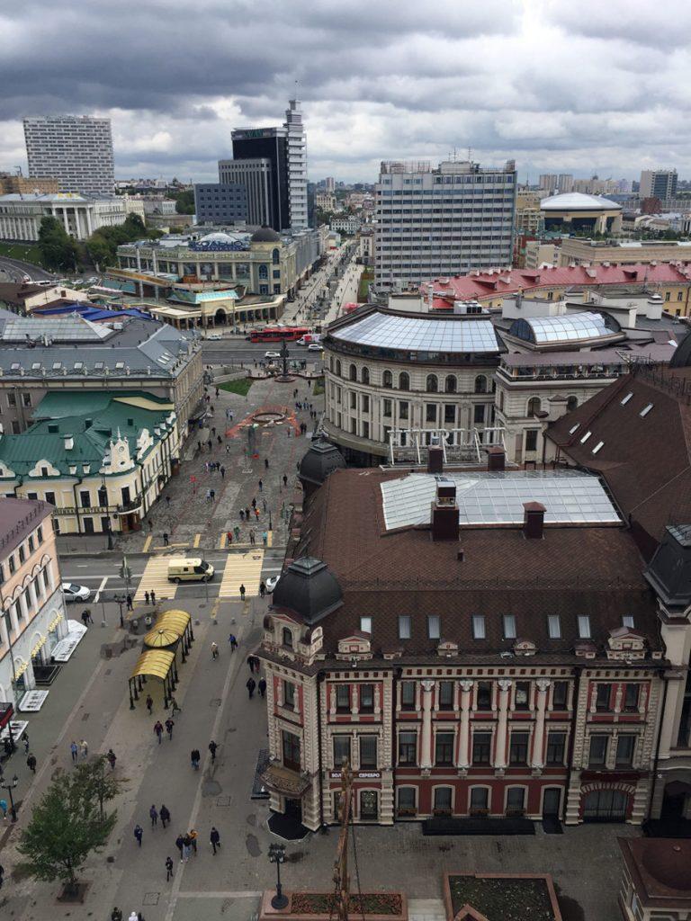 Guia De Viaje Kazan 20