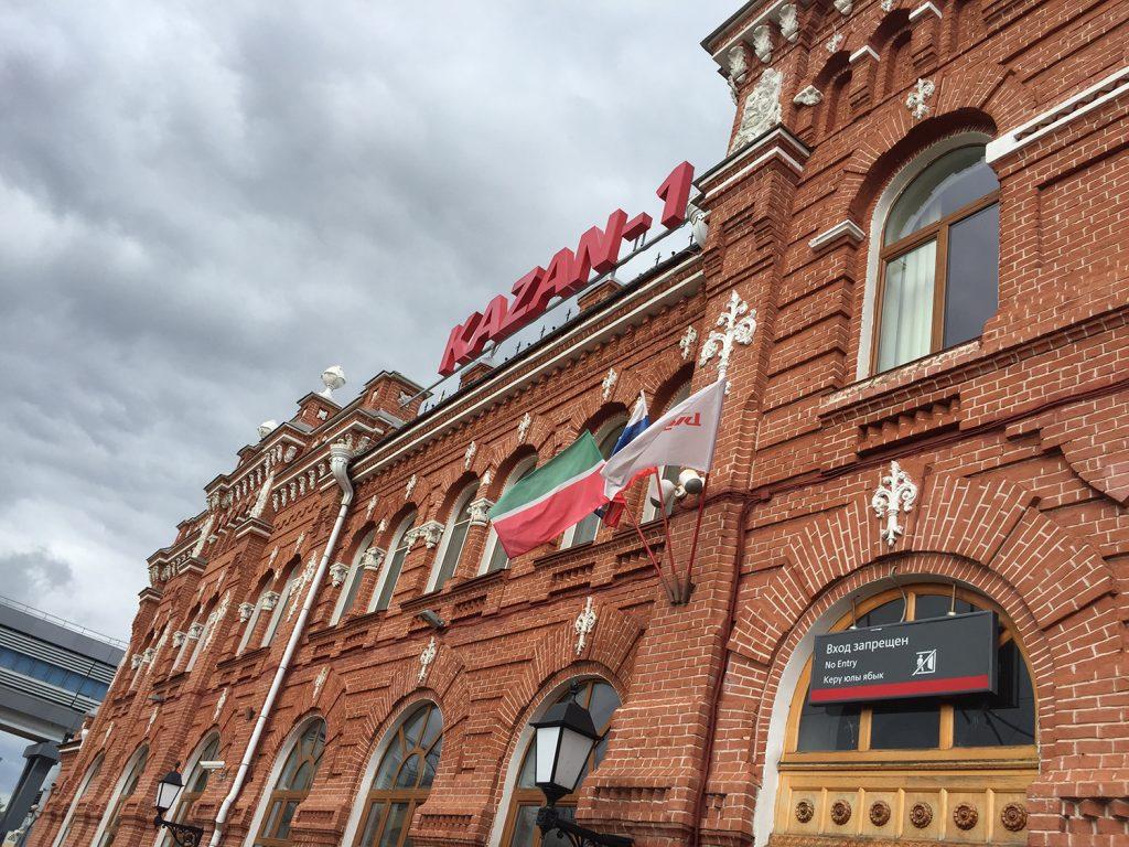 Guia De Viaje Kazan 21