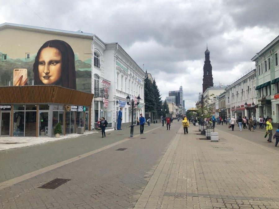 Guia De Viaje Kazan 3