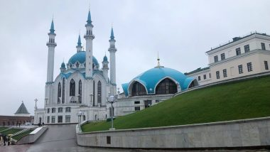 Guia De Viaje Kazan 9
