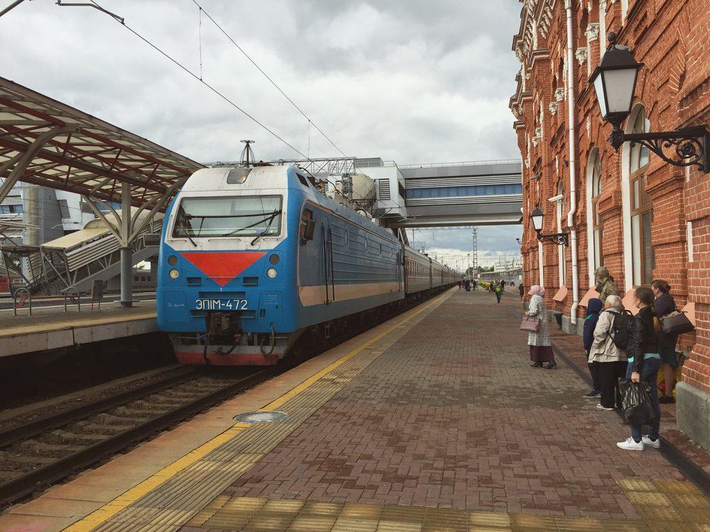 Guia De Viaje Kazan 97