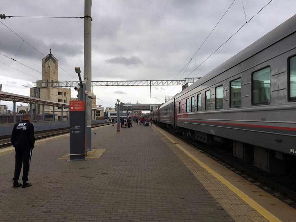 Guia De Viaje Kazan 98