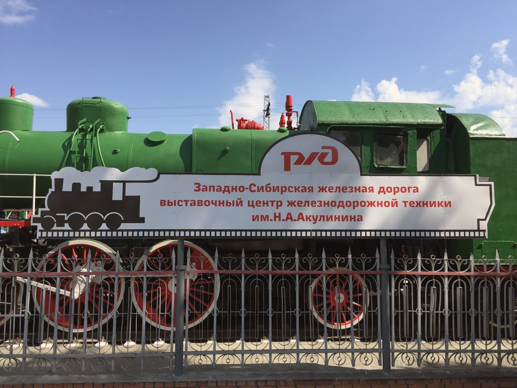 Museo Ferrocarril Novosibirsk 1