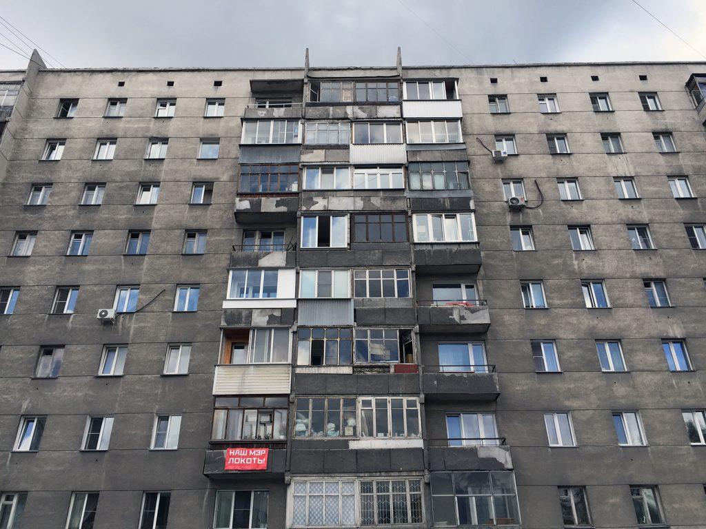 Novosibirsk 1
