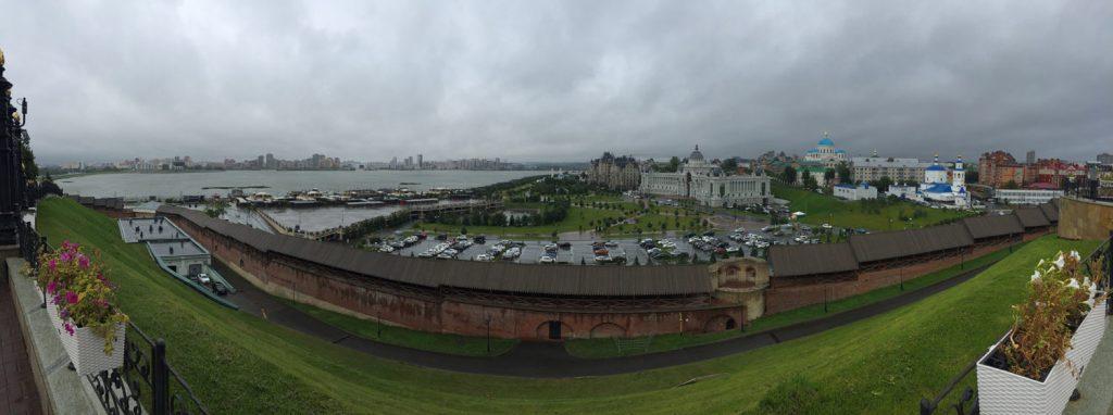 Panoramica De Kazan