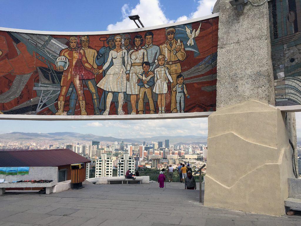 Transmongoliano Mongolia 31