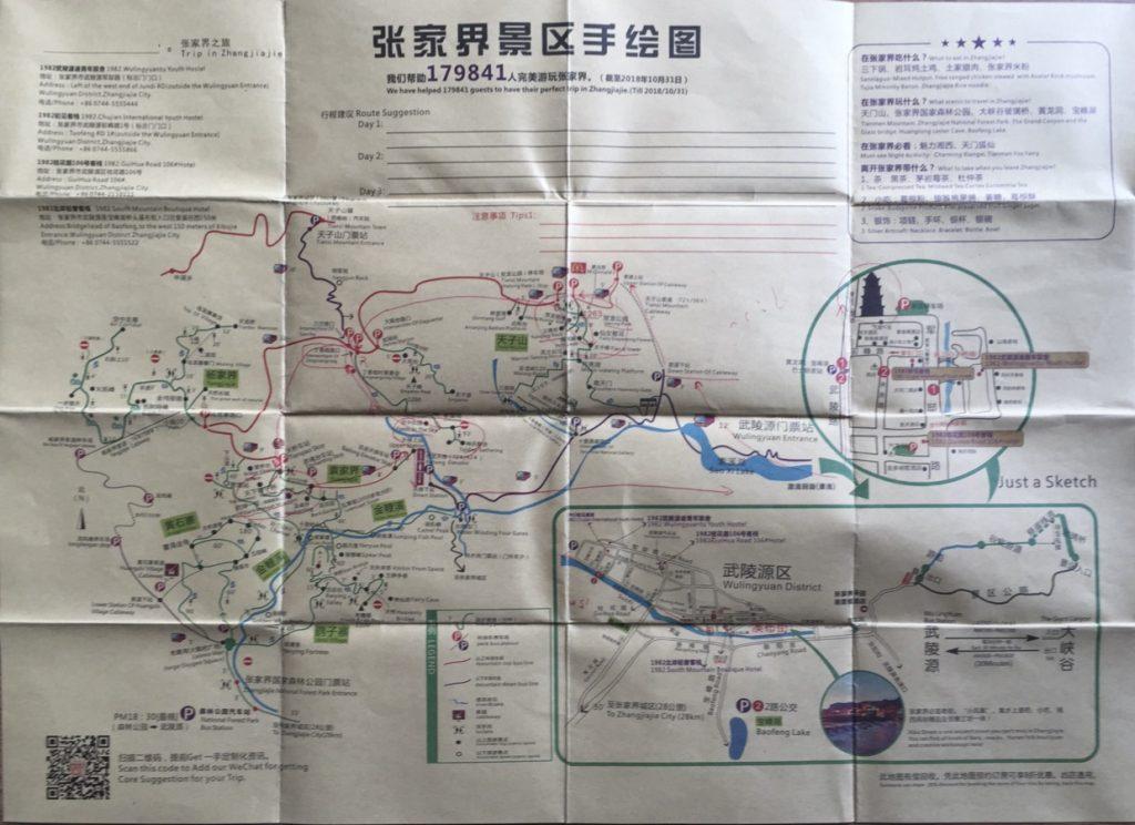 Mapa Carta Parque Avatar Wulinyuan